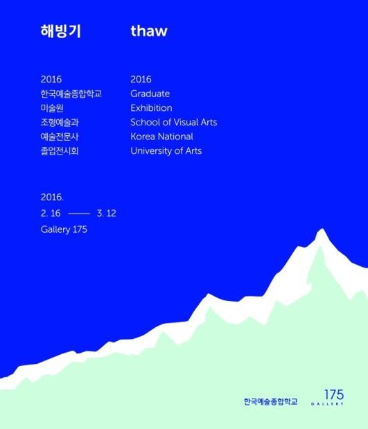 %e1%84%92%e1%85%a2%e1%84%87%e1%85%b5%e1%86%bc%e1%84%80%e1%85%b5
